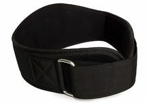 An image of Pro Weight Lifting Belt Nylon Size  Small 27
